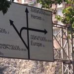 Georgien Europa